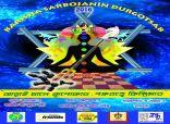 Barisha Sarbojanin Durgotsab