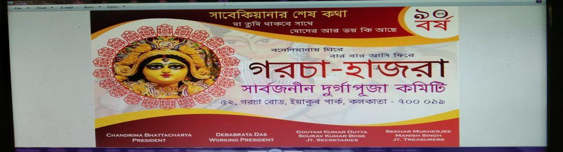 Garcha Hazra Sarbojanin Durga Puja Committee