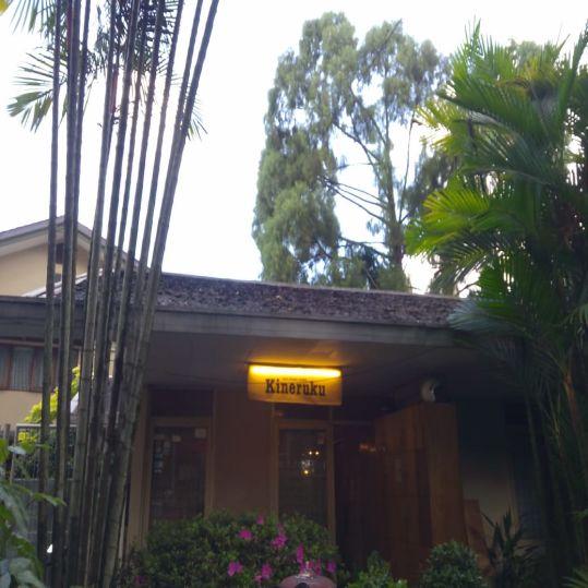 #TodayReview: Kineruku Perpustakaan Mungil dan Asri | SARAÈ Blog