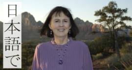 Sedona Healing Energy Balancing and Reading Package