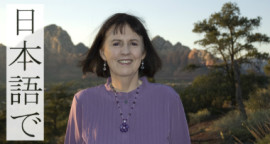 Sedona Getaway: Intuitive Reading and/or Energy Healing & Balancing