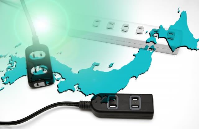 安心して使える お得な新電力(PPS)の間違えない選び方
