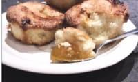 Muffins à la confiture d'abricots