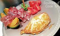 Petits feuilletés gourmands courgettes oignons mozzarella