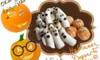 Desserts aux fruits pour Halloween bananes, oranges, clémentine