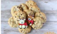 Cookies noix noisettes