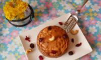 Brownies au chocolat blanc, noix de cajou et cranberries