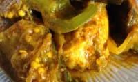 Le colombo de poisson aux aubergines