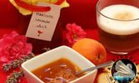 Confiture d'abricots à la lavande