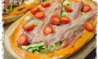 Bruschetta aux courgettes, aux tomates cerise et à la poitrine de lard