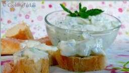 Tzatziki au fromage de chèvre frais
