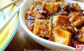 Ma Po Tofu (ou Tofou)