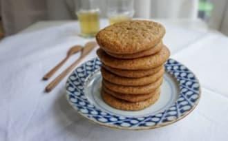 Cookies moelleux au miel, épices et fleur d'oranger