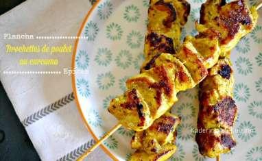 Brochettes de poulet mariné au curcuma