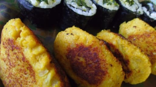 Nuggets Vegan De Chou Fleur Au Curry Recette Par Une Mure Sauvage