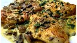 escalopes de poulet à la crème au curry