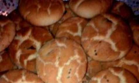 Gâteau Marocain de Ghriyba Lbahla