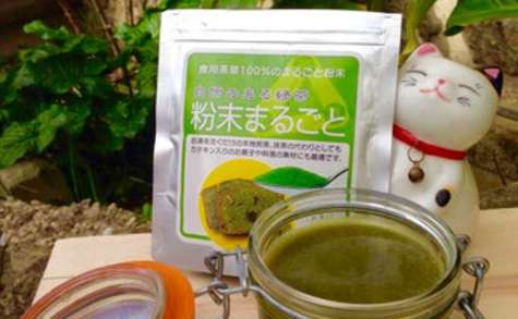 La sauce au caramel au beurre salé au thé vert
