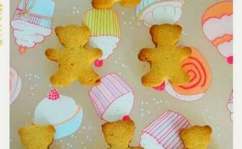 Biscuits au miel