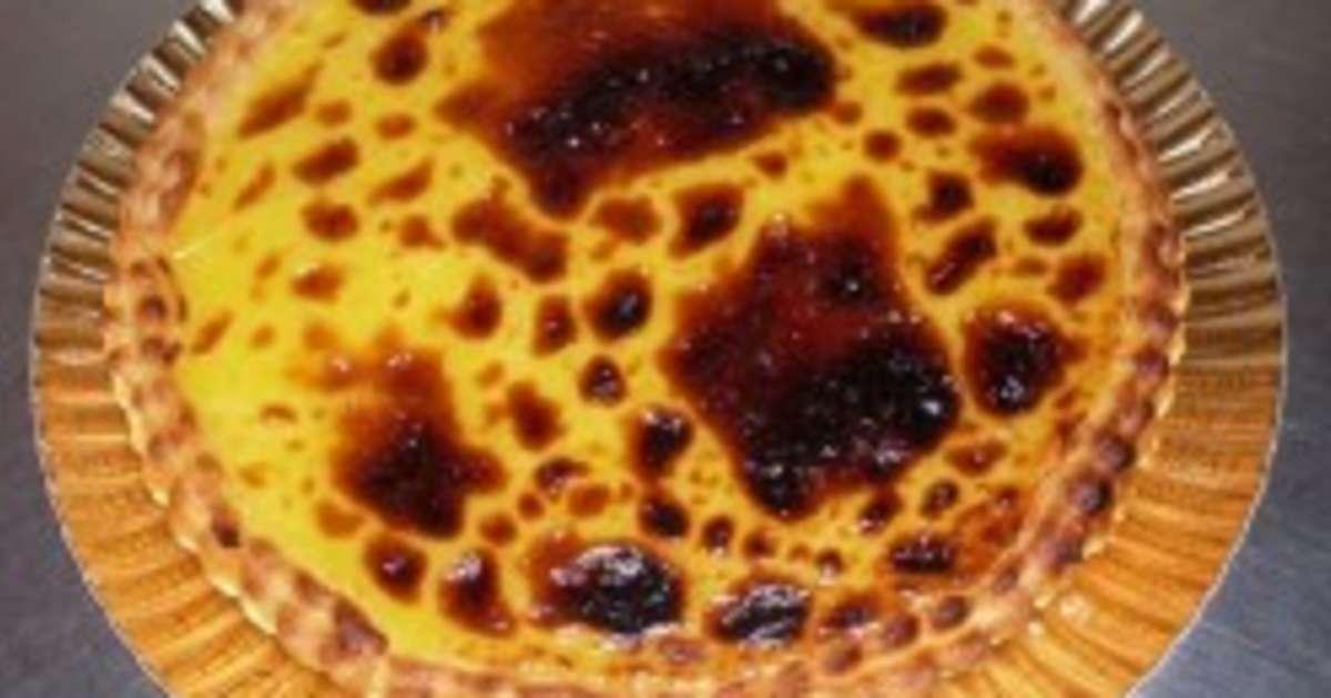 Tarte de pastel de nata recette par cuisine portugaise - Recette de cuisine portugaise avec photo ...