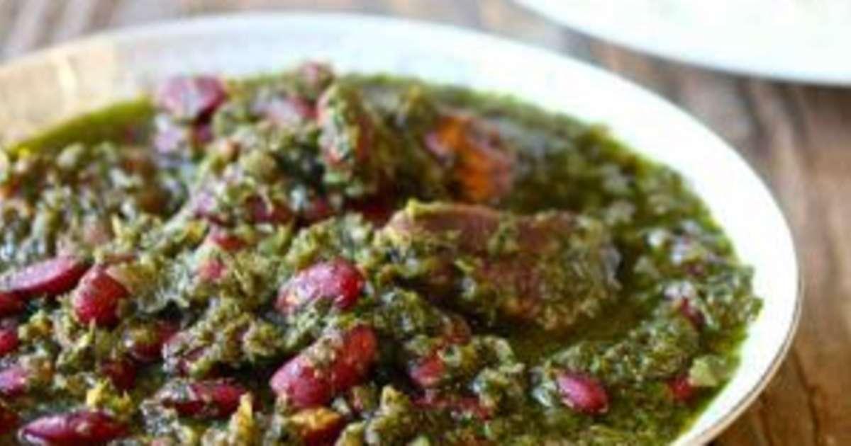 Ghormeh Sabzi Recette Traditionnelle Iranienne Flavors - Cuisine iranienne