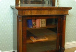 Victorian rosewood chiffonier bookcase