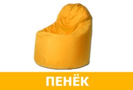 """КРЕСЛО """"ПЕНЁК"""""""