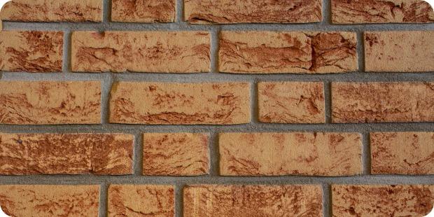 Wandverblender sind nicht nur dekorativ
