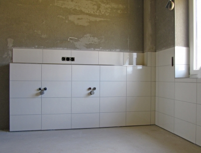 Die Wahl Der Fliesen Trägt Maßgeblich Zur Badgestaltung Bei.