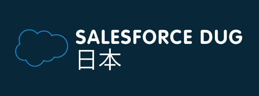 Salesforce DUG(Developer User Group) Japan