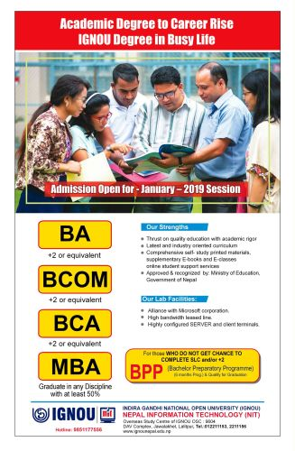 Admission Open for 2019