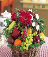 Flower fruits basket