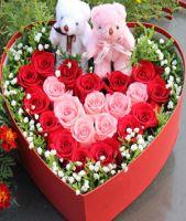 Buring love