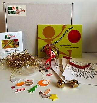 IMC's Treasure Box July Book Pick