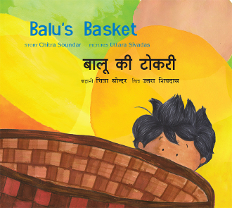 Balu's Basket (English - Hindi)