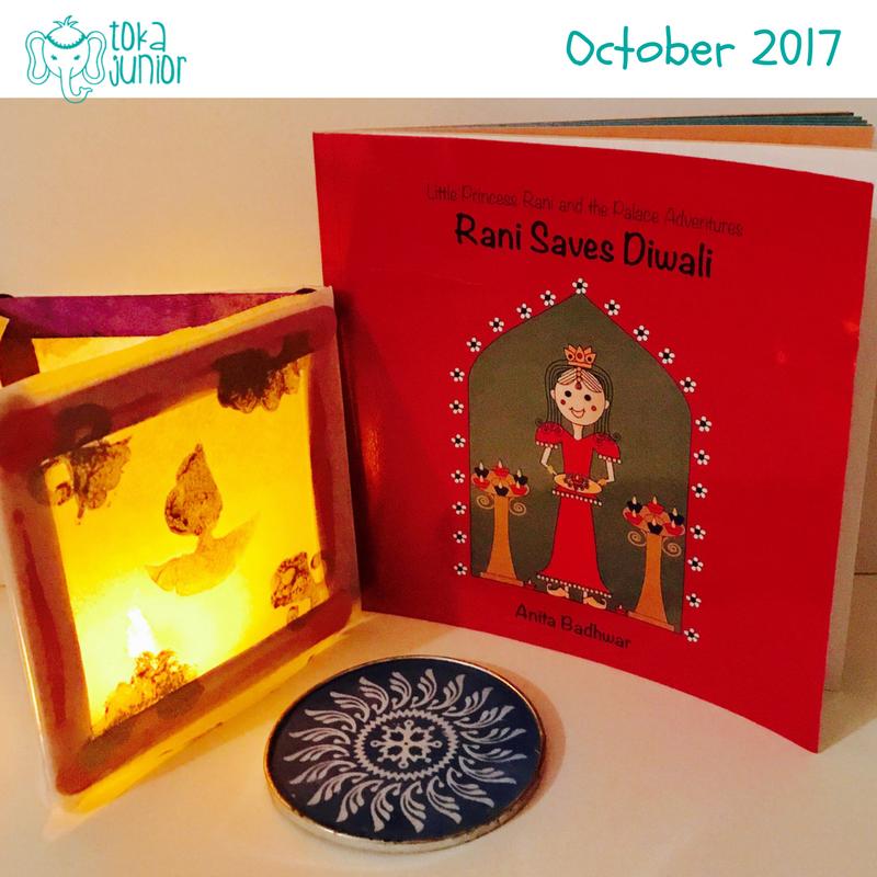 Diwali Lantern Craft for Kids