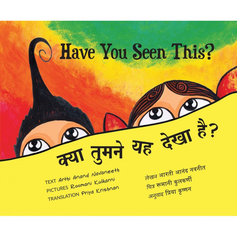 Have You Seen This?/Kya Tumne Yeh Dekha Hai? (English-Hindi)