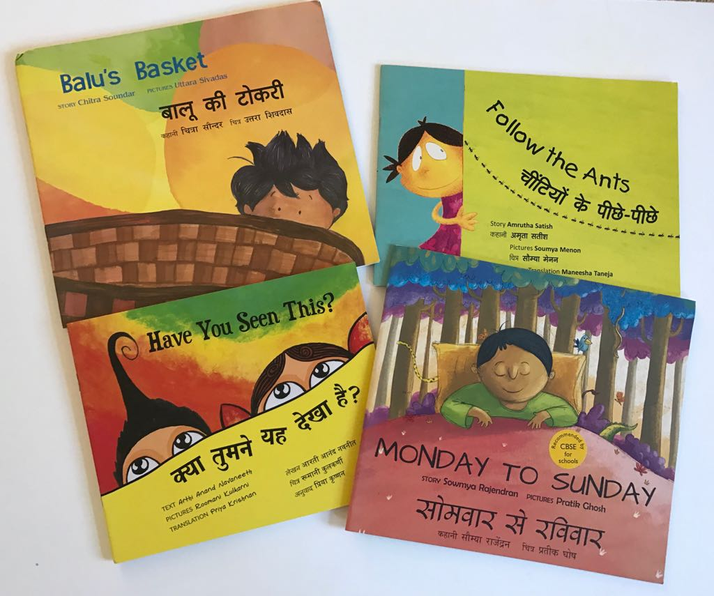 Bilingual Book Bundle (4 Unique, Diverse books)