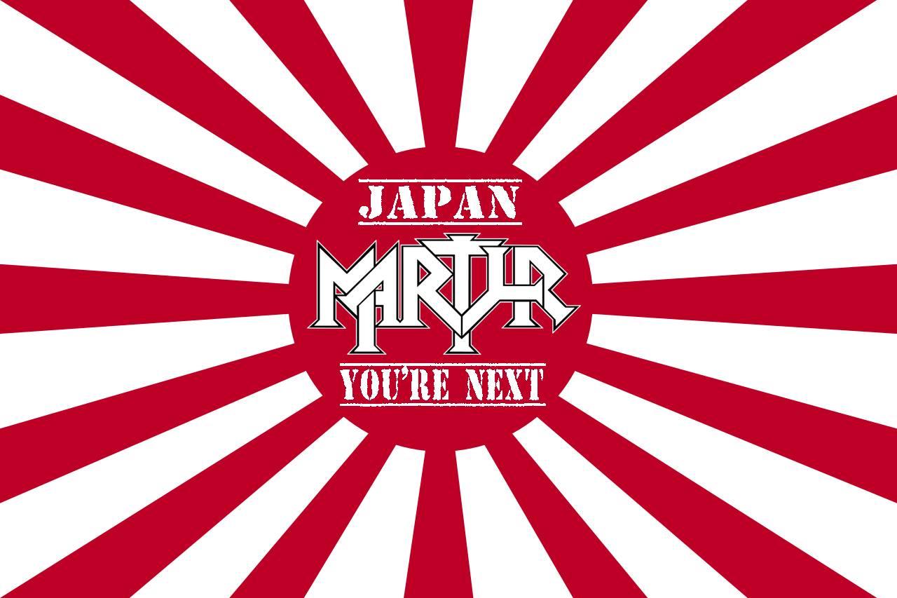 MARTYR JAPAN TOUR 2017