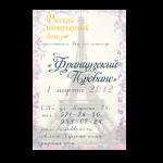 ОТКРЫТКИ_11