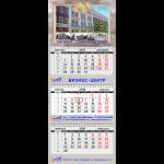 календарь трио5