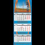 календарь трио7