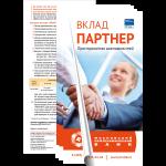 Листовки_флаеры_евробуклеты8