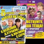 Плакаты, постеры, чертежи3