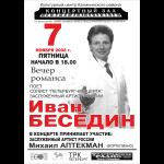 Ризография_Беседин_И_1