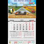 календарь моно11