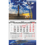 календарь моно12