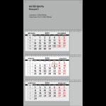 календарь концепт4