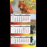 календарь концепт9
