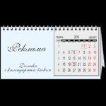 календарь домик2